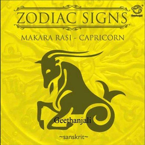 Zodiac Signs Makara Rasi Capricorn Sanskrit