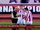 2004-2005, Panionios-Olympiakos 0-2