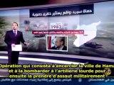 Massacre de Hama en 1982: documentaire Al Jazeera  - Syrie - 01/02/2012 - sous-titres français