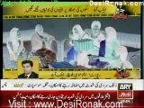 Jurm Bolta Hai - 8th February 2012 part 2