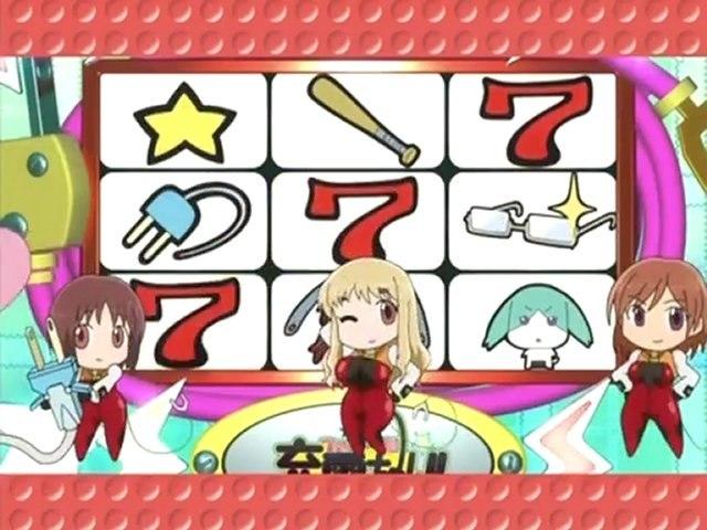 Fight Ippatsu! Juuden-chan!!011 [FS]
