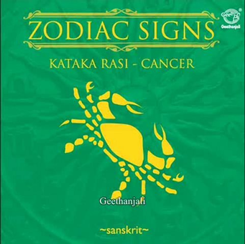 Zodiac Signs Kataka Rasi — Cancer — Sanskrit