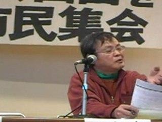 斉藤春光さん(脱原発福島ネット)講演2012年2月11日靜岡