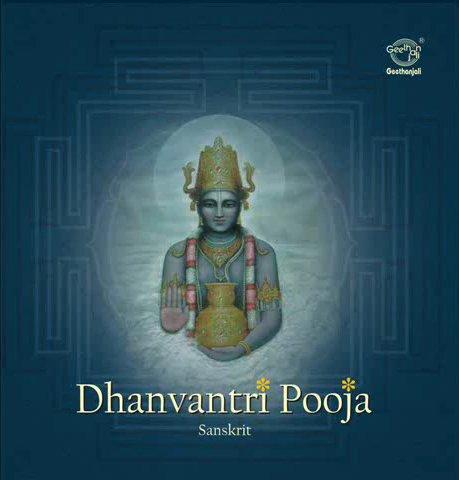 Dhanvantri Pooja — Sanskrit