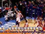 Jeremy Lin: Linsanity is lintertaining and linspiring