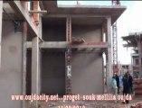 تسجيل مصور لورش بناء سوق مليلية  بوجدة والمرحلة التي بلغها الى حدود تاريخ 12 فبراير 2012