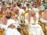 التوكل على الله - عبدالمحسن الأحمد