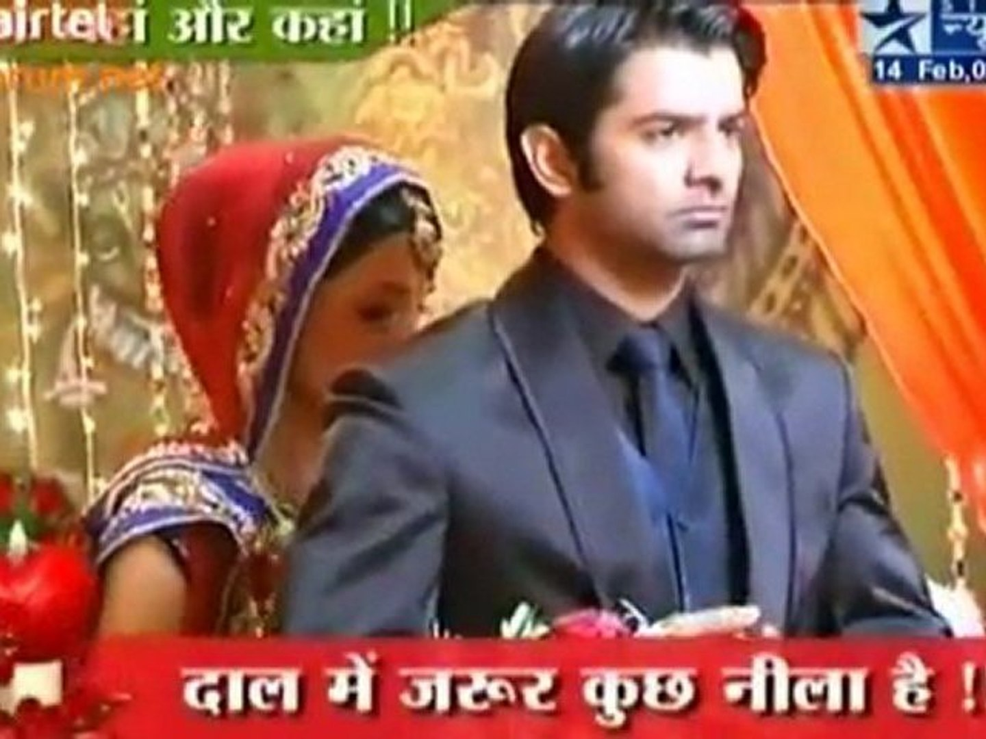 Arshi Ff Second Love And Marriage 3