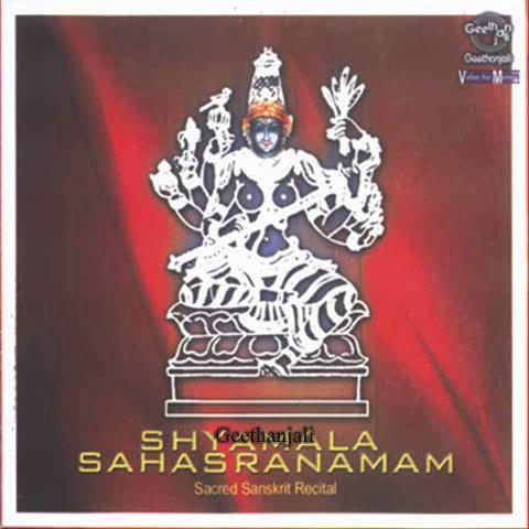 Sri Shyamala Sahasranamam — Sanskrit Spiritual