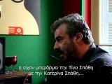 Ο Νίκος Τριανταφυλλίδης μιλάει στο Flix