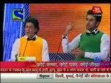 Movie Masala [AajTak News] - 16th February 2012 P1
