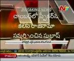 Pilli Subhash Chandra Bose Resigns To MLA Post