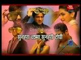 Movie Masala [AajTak News] - 20th February 2012 P1