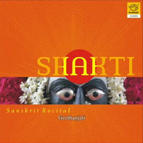 Sri Amba Navamanimala — Shakti — Sanskrit Spiritual