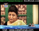 Qudussi Sahab Ki Bewah Episode 3 - 24th February 2012 part 3
