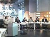 愛川欽也パックイン・ジャナル 20120225 1/8 copy