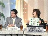 愛川欽也パックイン・ジャナル 20120225 4/8  copy