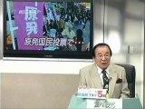 愛川欽也パックイン・ジャナル 20120225 5/8  copy