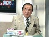愛川欽也パックイン・ジャナル 20120225 7/8  copy