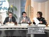 愛川欽也パックイン・ジャナル 20120225 8/8  copy