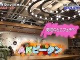(AKB48) 週刊 Shukan AKB ep132  120217 2/2