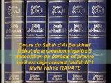 86. Cours du Sahih d' Al Boukhari Début de la création Chapitre 8 déscription du paradis et preuve qu'il est déjà présent hadith N°1