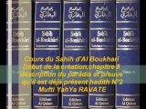 87. Cours du Sahih d' Al Boukhari Début de la création Chapitre 8 déscription du paradis et preuve qu'il est déjà présent hadith N°2