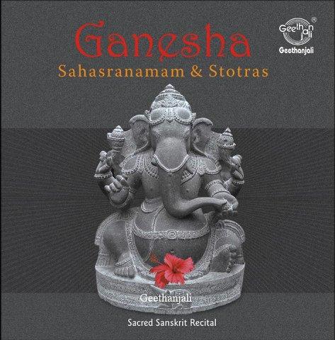 Sri Ganapathisthavam — Ganesha Sahasranamam — Sanskrit Spiritual
