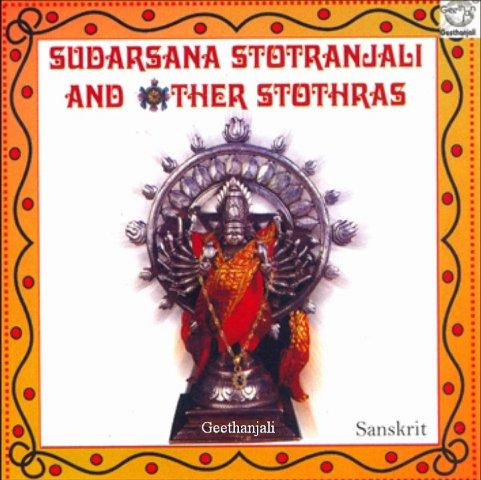 Sudarshana Stotranjali & Other Stotras — Sanskrit Spiritual