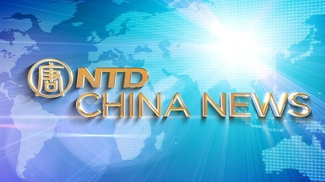 China News February 29, 2012
