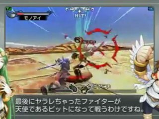 Gameplay 5 de Kid Icarus : Uprising