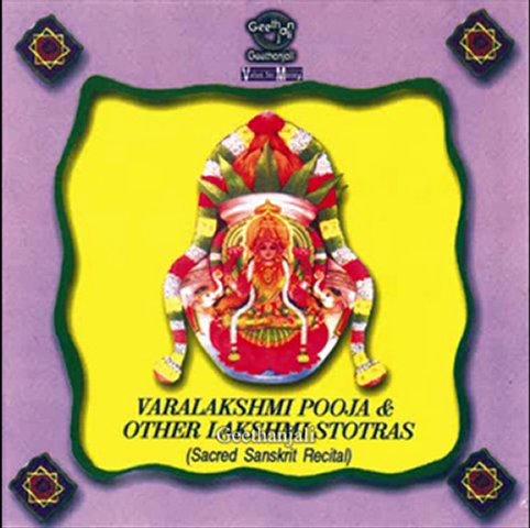 Varalakshmi Pooja — Poorvanga Pooja — Sanskrit Spiritual