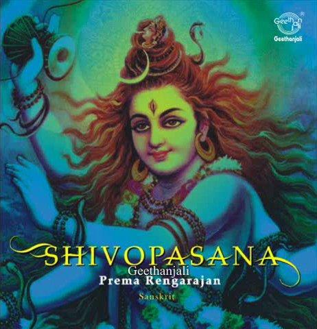 Shiva Mahima — Shivopasana — Sanskrit Spiritual