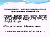 PROJECT IN BHIWADI PROJECT IN BHIWADI@9266153535@