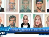Film about Hamas official assassination