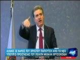 Ο Χρυσοχοΐδης ανέλαβε το υπουργείο Προστασίας του Πολίτη -2-