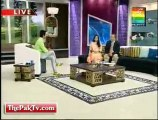 Jago Pakistan Jago By Hum TV 8th March 2012  - p1