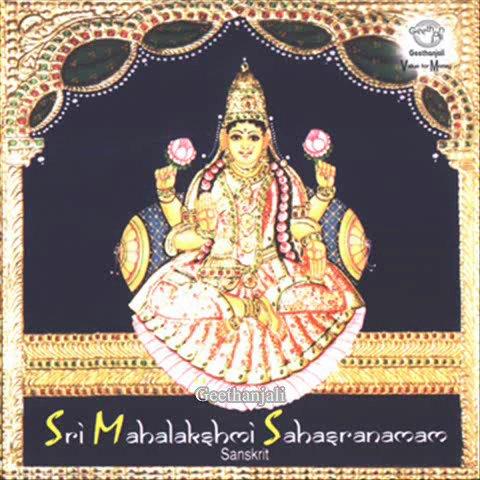 Sri Mahalakshmi Suprabatham — Sanskrit Spiritual