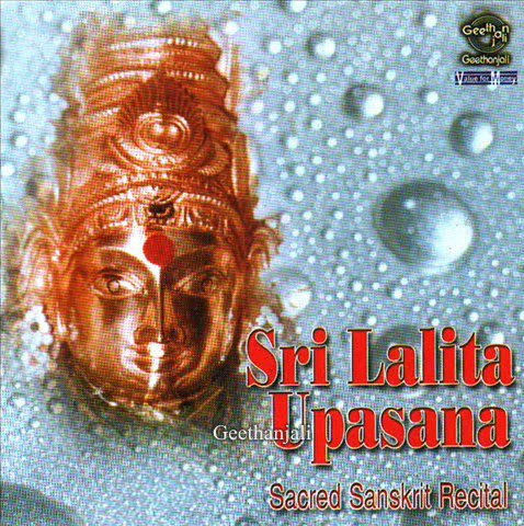 Sri Lalitha Upasana — Prathasmaranam — Sanskrit Spiritual