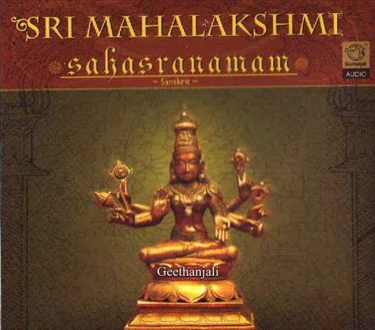 Sri Lakshmi Sahasranamam — Sanskrit Spiritual.wmv