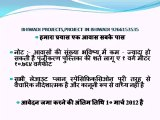 BHIWADI PROJECTS,PROJECT IN BHIWADI 9266153535