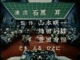 宇宙戦艦ヤマト 後期OP