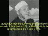 Kishk - La Clef Du Paradis Est...