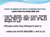 PROJECT IN BHIWADI %% PROJECT IN BHIWADI 9266153535