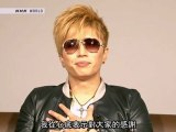 [Traditional Chinese Subs] GACKT - Message for 11th March at J-Melo (2012.03.12)