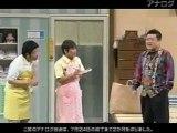 吉本新喜劇烏川男チャウねん???