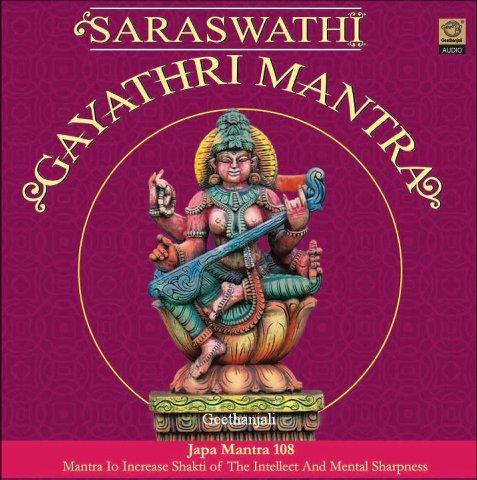 Saraswathi Gayathri Mantra — Sanskrit Spiritual
