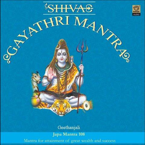 Shiva Gayathri Mantra  — Sanskrit Spiritual