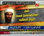 Reason Behind Osama Bin Laden Death - Must Watch