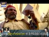 Mehmoodabad Ki Malkain by Ary Digital Episode 204 - Part 2/2